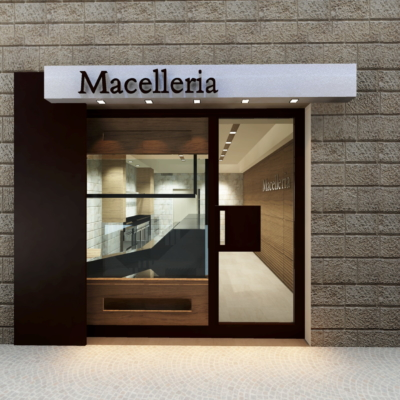 Macelleria Palmisano – Taranto